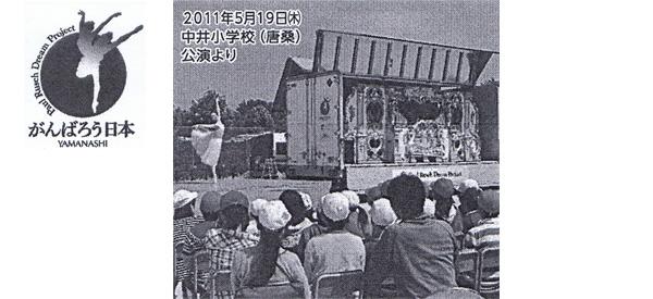 20130916